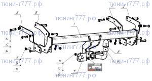 Фаркоп (тсу) Bosal Oris, крюк на болтах, тяга 1.9т