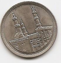 20 пиастров (регулярный выпуск) Египет 1992