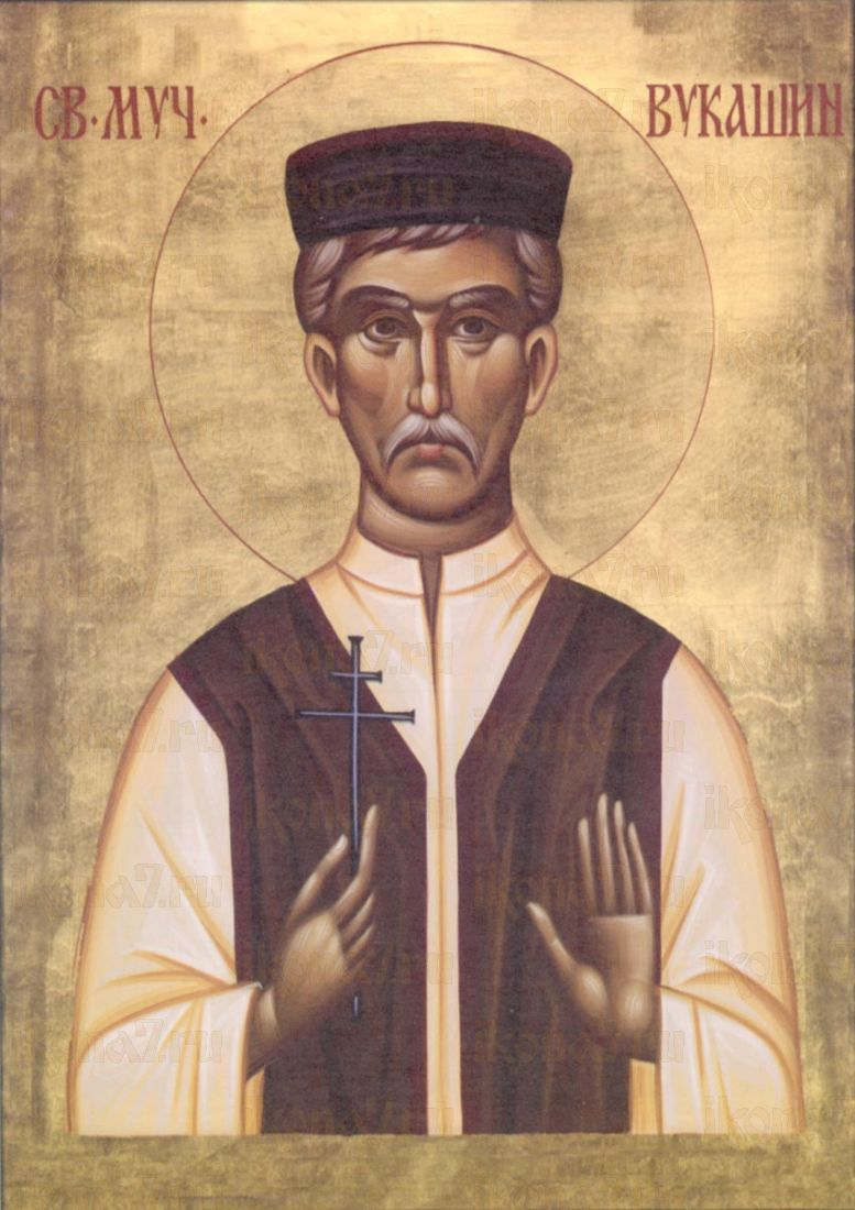 Икона Вукашин Сербский мученик