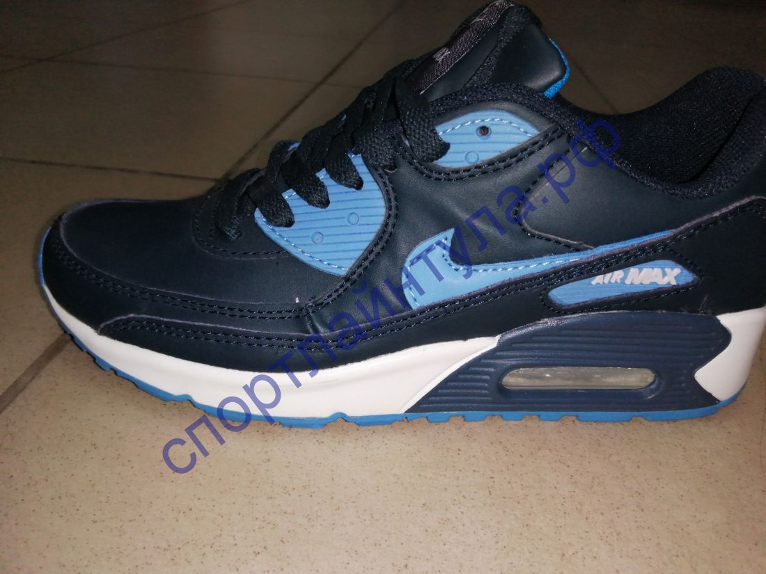 Кроссовки Nike Air Max 200798 327