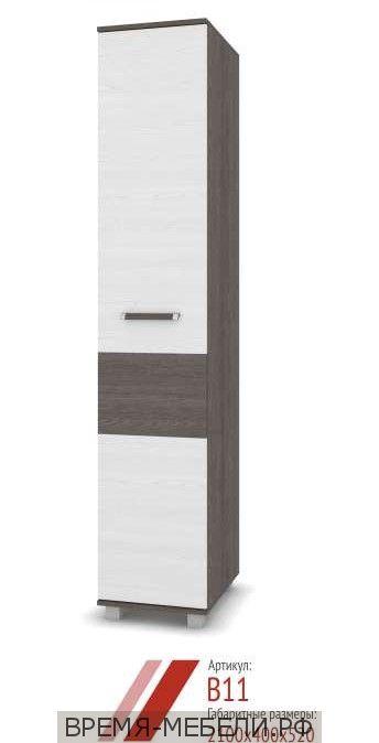 Модульный шкаф Виора В11