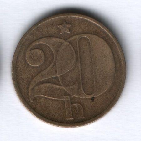 20 геллеров 1972 года Чехословакия
