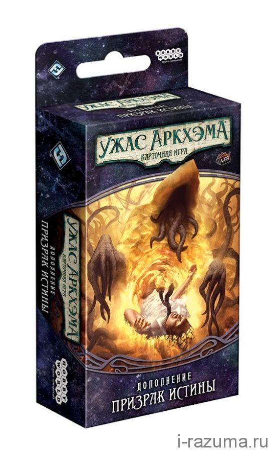 Ужас Аркхэма Карточная игра: Путь в каркозу 3 Призрак истины