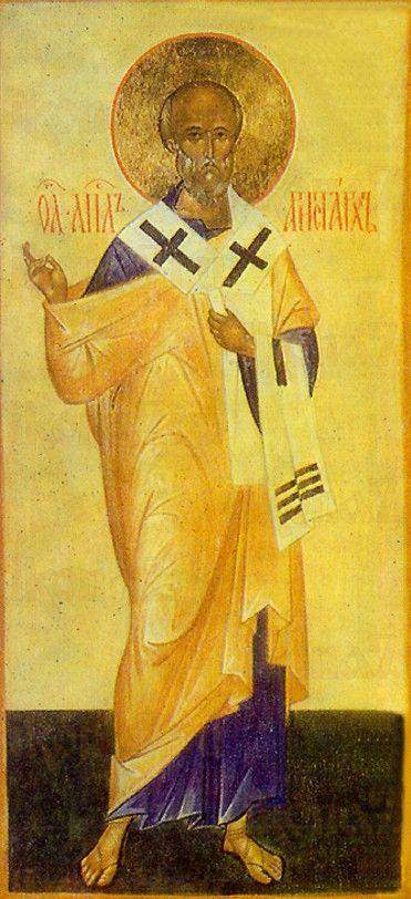 Икона Аристарх Апамейский апостол