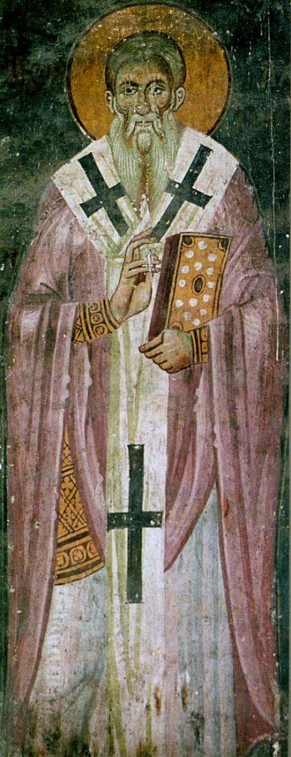 Икона Ахиллий Ларисский святитель