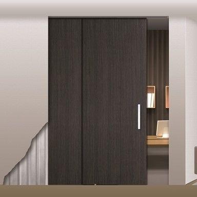 Пенал Open Space Paralelo Wood Plus до 2500 - 2599 мм
