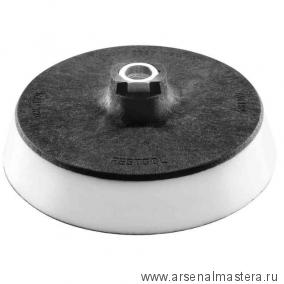 Тарелка полировальная FESTOOL PT-STF-D150-M14 488342