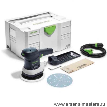 Эксцентриковая шлифовальная машинка FESTOOL ETS 150/5 EQ-Plus в систейнере SYS 3 T-LOC 575056