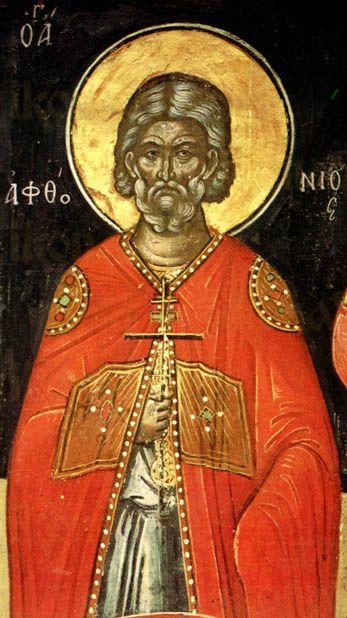 Икона Аффоний Персидский мученик