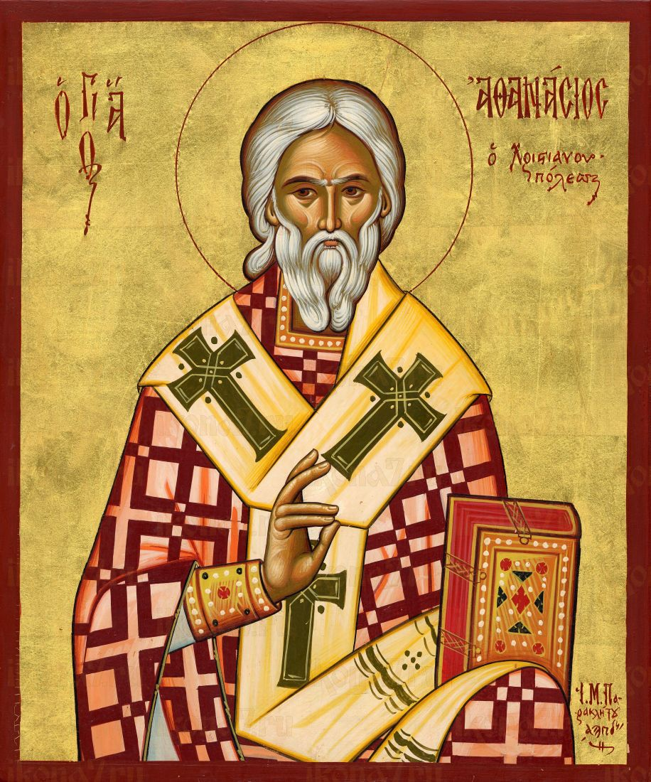Икона Афанасий Христианупольский святитель