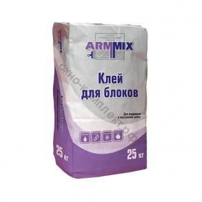 Клей для блоков ARMMIX 25кг