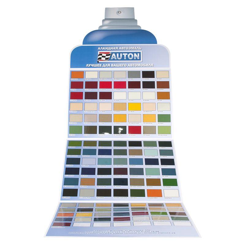 Auton Палитра-раскладка для алкидных эмалей