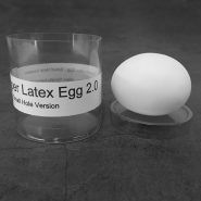 Яйцо (тонкий латекс) Super Latex Egg 2.0 - Small Hole Version