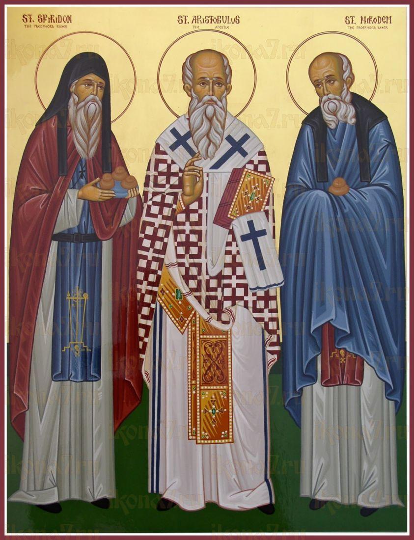 Икона Аристовул Вританийский апостол