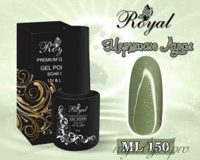 """Royal гель лак """"Мерцание Луны"""" 10 мл  ML150"""
