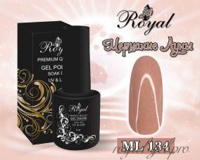 """Royal гель лак """"Мерцание Луны"""" 10 мл  ML134"""