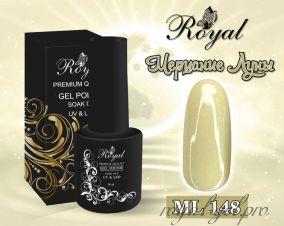 """Royal гель лак """"Мерцание Луны"""" 10 мл  ML148"""