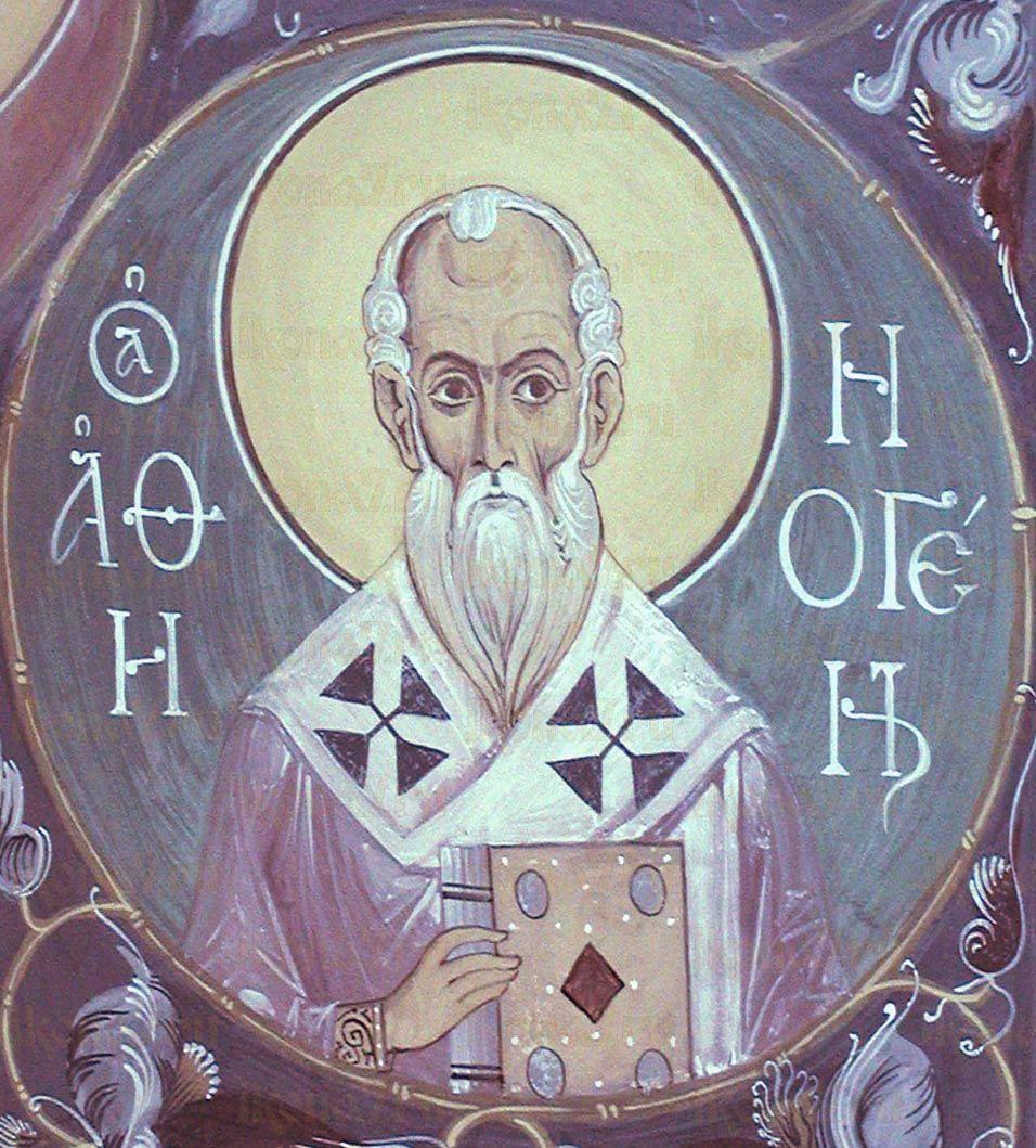 Икона Афиноген Пидахфойский священномученик