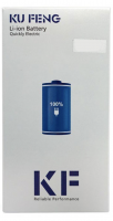 Аккумулятор KF Apple iPhone 4S (1500 mAh)
