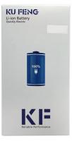 Аккумулятор KF Apple iPhone 5 (1440 mAh)