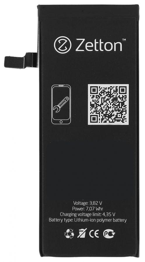 Аккумулятор Zetton Apple iPhone 5 (1520 mAh)