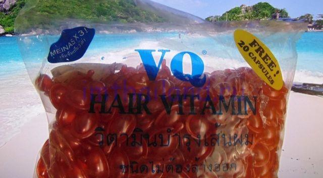 Витамины в капсулах для волос VQ Hair Vitamin Treatment 500 штук