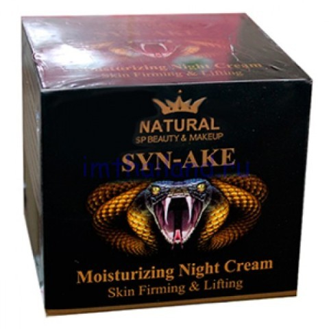 Увлажняющий крем для лица Syn-Ake 20 мл