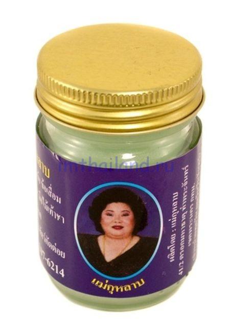 Тайский белый бальзам Hamar с лонганом 60 гр