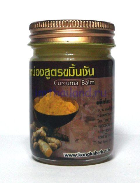 Тайский бальзам с куркумой (Curcuma Balm) 50 гр