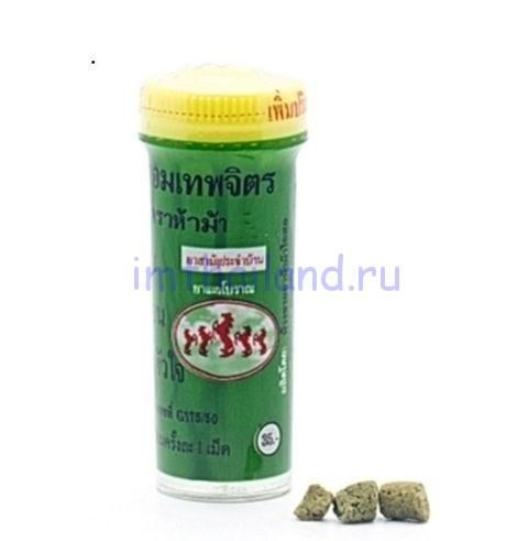 Тайские шарики от тошноты и головокружения Я Хом Трахама 40 шт