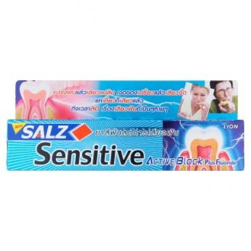 Тайская зубная паста для чувствительных зубов Salz с фтором 160 гр