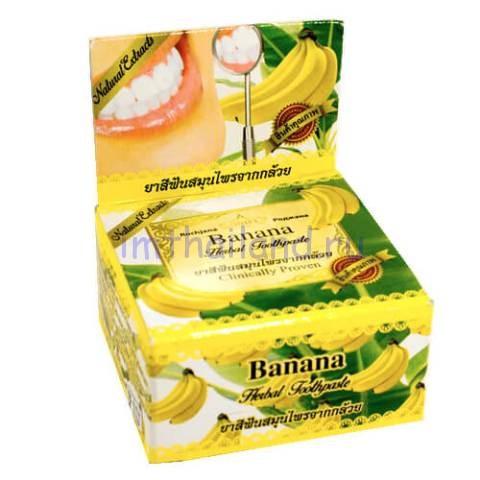 Тайская зубная паста с Бананом 30 гр