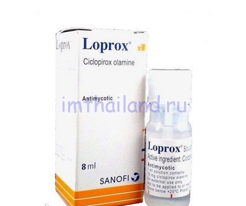 Loprox (Лопрокс) средство от грибка ногтей 8 мл