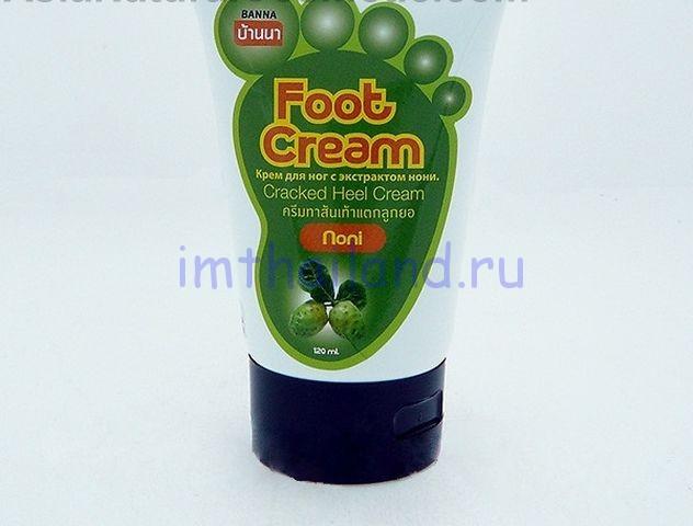 Смягчающий крем для ног с Нони Banna 120мл