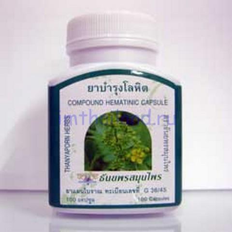 Препарат от нервов и стресса Сassia siamea capsule (Кассия) 100 капсул