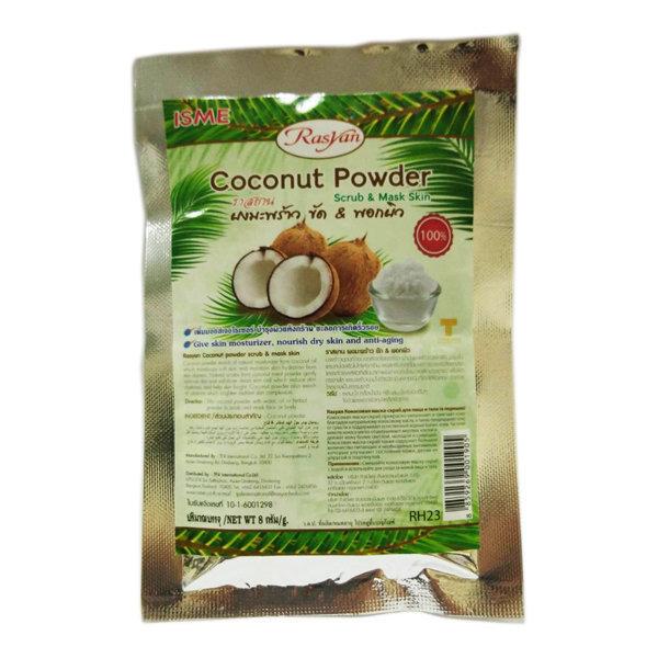 Порошковая маска для лица из кокоса Isme Rayasan 8 гр