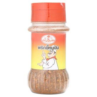 Перец чили острый молотый Kaewta 40 гр