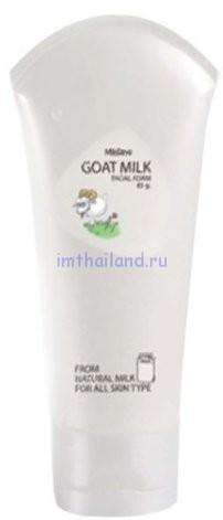 Пенка для умывания Mistine с козьим молоком 85гр