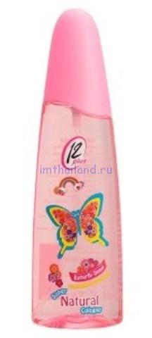 Парфюмированная вода – спрей Сладкая Бабочка 30мл 12 Plus Cologne Butterfly Sweet