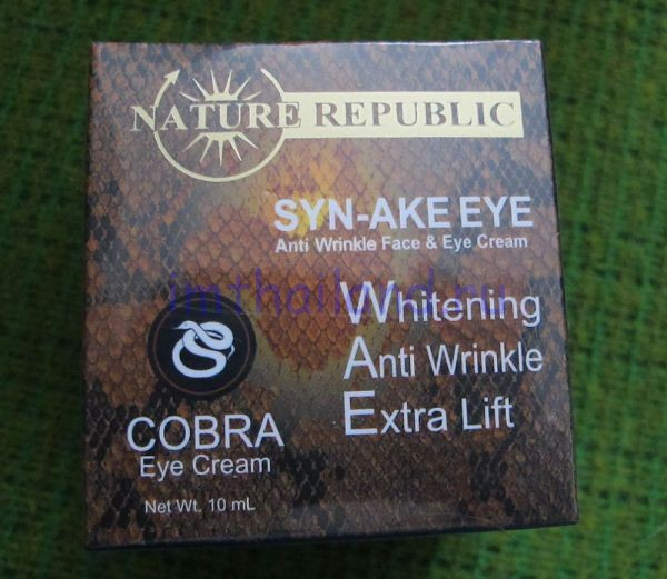 Омолаживающий крем для кожи вокруг глаз Syn-Ake Eye 10 мл