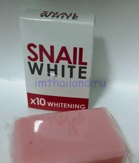 Мыло с улиточной слизью от пигментации 70 гр