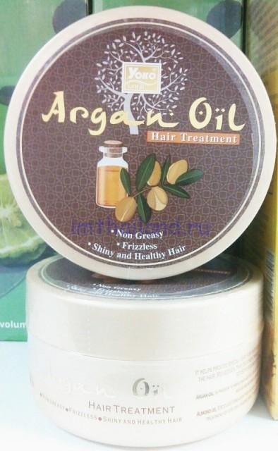 Маска для волос с аргановым маслом Yoko hair treatment 250 мл