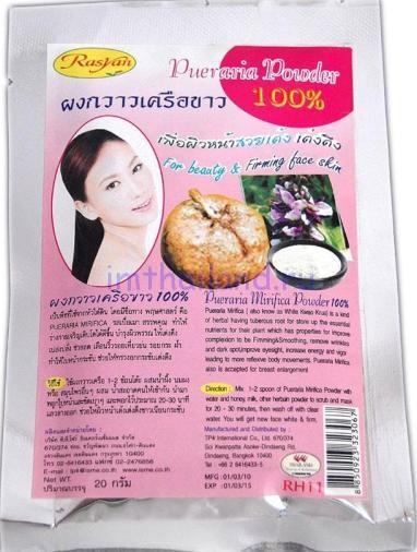 Маска для лица с пуэрарией мирификой для молодости кожи Isme