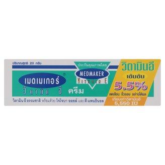 Лечебный крем с витамином Е Medmaker Vitamin E Cream 20 гр