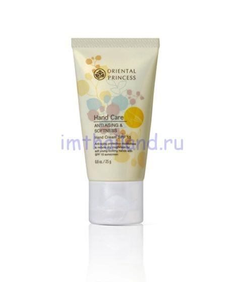 Крем для рук Oriental Princess против возрастной пигментации и с защитой от солнца SPF 15 75 грамм