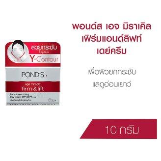 Крем антивозрастной дневной с УФ-защитой 30 Pond's Age Miracle Firm&Lift SPF30 Day Cream 10 гр