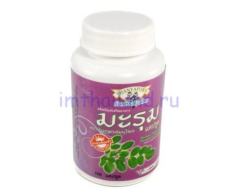 Моринга в капсулах (Moringa capsule) 100 шт