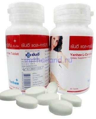 Капсулы L-карнитин от тайского госпиталя Yanhee 30 шт