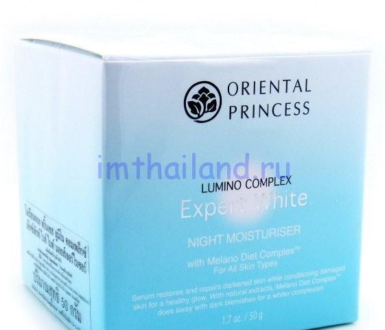Интенсивный ночной крем для лица Oriental Princess 50 гр