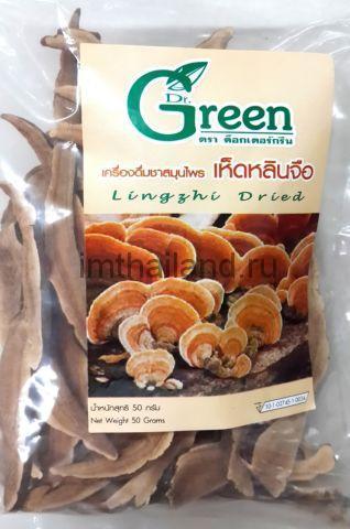 Линчжи грибы, на развес